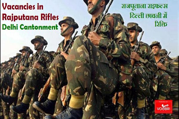 Rajputana_Rifles