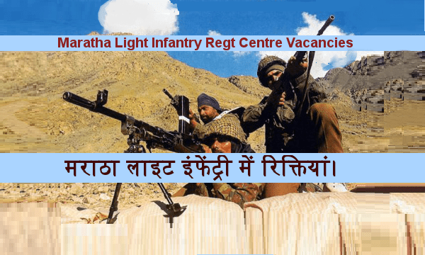 Maratha_Light_Infantry