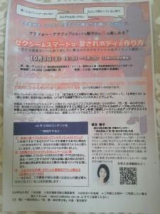 NEC_2295