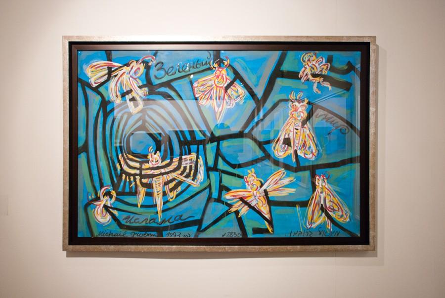 Михаил Гробман « 4 выставки», раздел «Картина = символ + концепт», ММСИ, Москва, 2013 // Фото: Ольга Данилкина