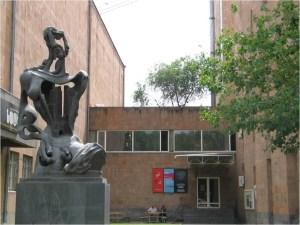 Центр современного экспериментального искусства, Ереван