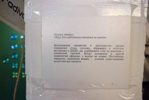 notacia-fabrika-web_06
