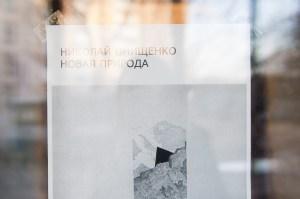onishchenko-vrn_web (8)
