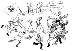Графика Анны Терешкиной
