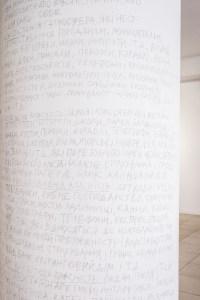 Хуан Пабло Мациас «Проблемы современности», 2012