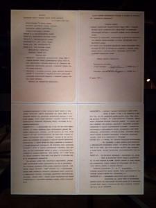Протокол проведения общего собрания членов секции живописи от 29 марта 1978 года с подписями В. Глухова и А. Куркина.