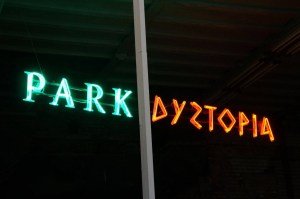 park dystopia (8)