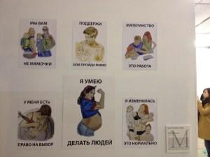 Работа Полины Дробиной