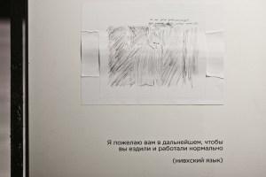 dom-golosov015