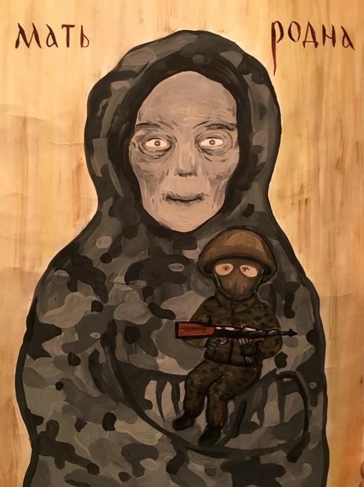 "Дарья Апахончич ""Без названия"", 2015"