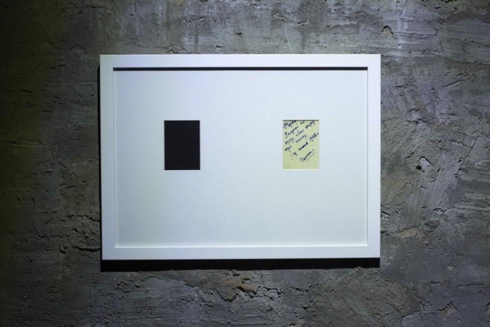 sher-vertikal-008