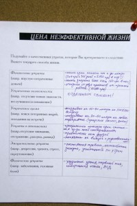 transliudi-kharkiv_08