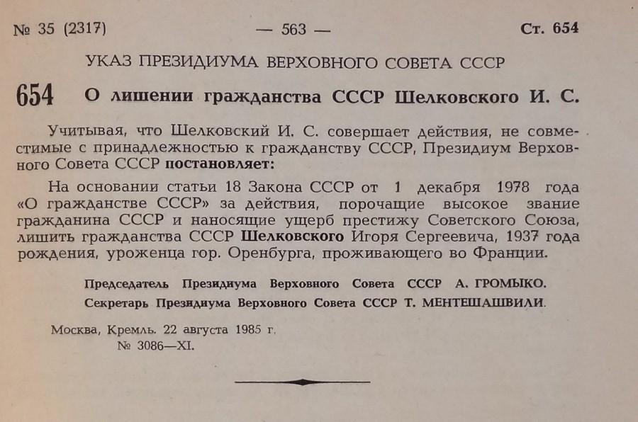 Фото: oralhistory.ru