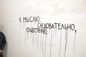 petrov14