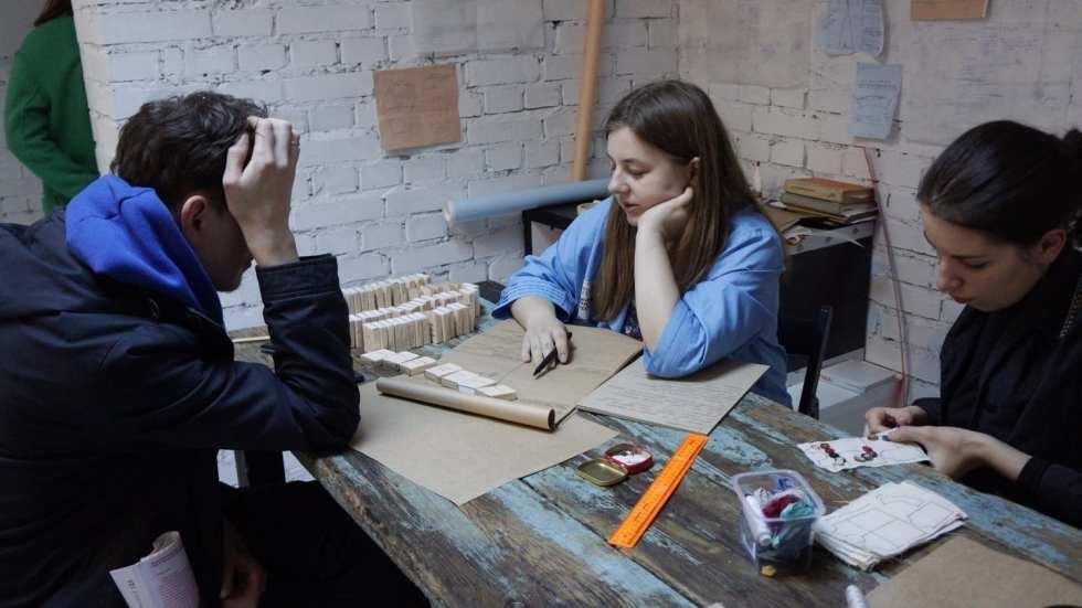 Проект Анастасии Макаренко и Марии Рыбки, 2017
