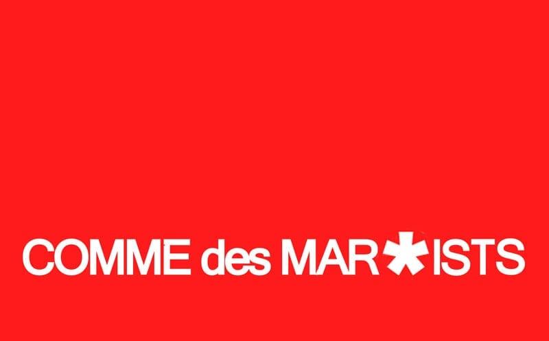 Райнер Ганал. Comme des Marxists. 2013