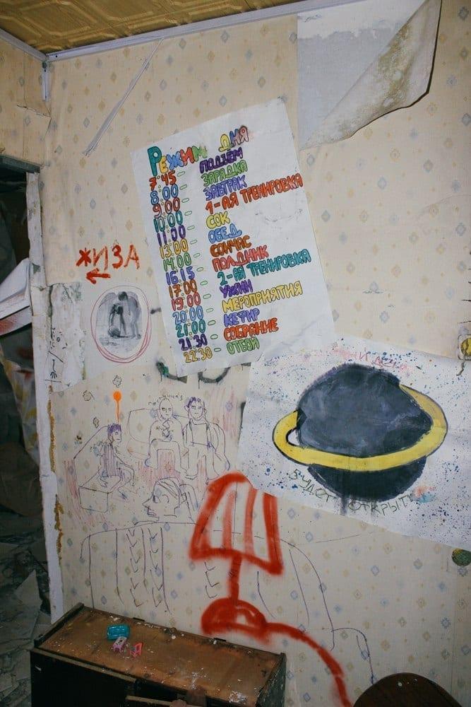 смирнов05