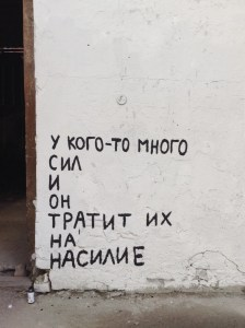 Котельная. Выставка «ЗЛО», 2019