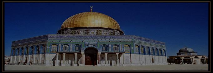 al moskee