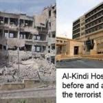 Alep  - hopital