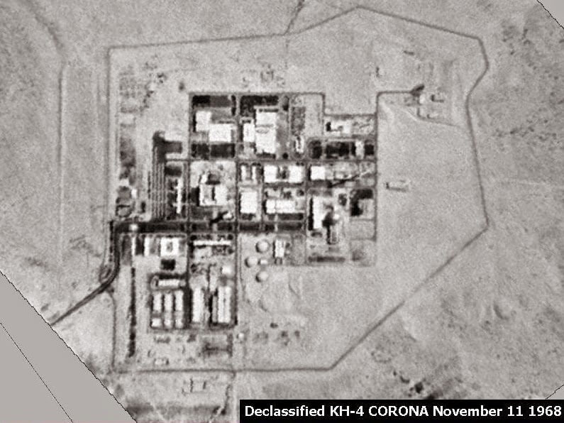 israel - Nuclear_reactor_in_dimona