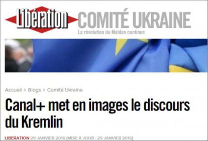 comite-ukraine-1_m (1)