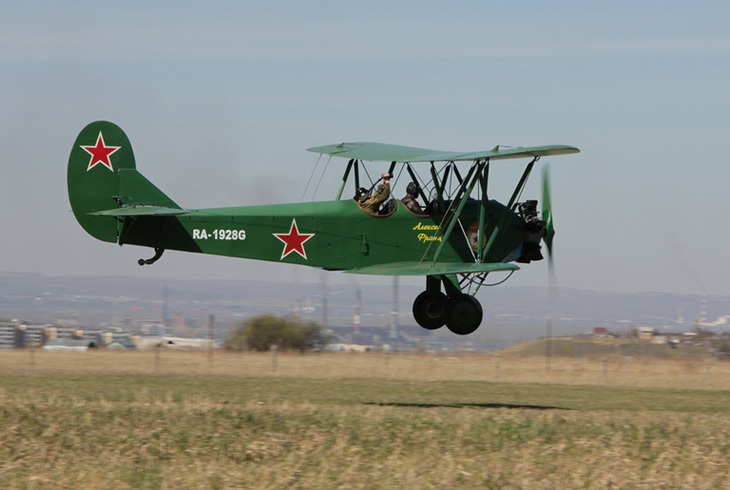 музей авиации 1