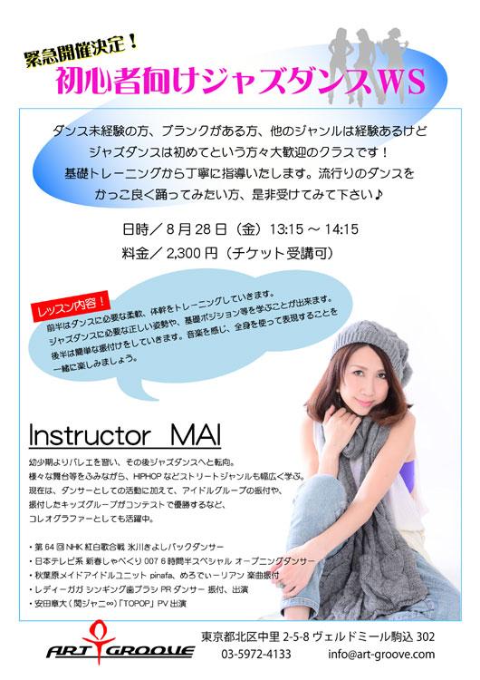 MAI-Jazz-WS_150828