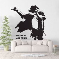 Michael Jackson Wall Stickers - [peenmedia.com]