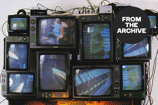 archive_feature(1)