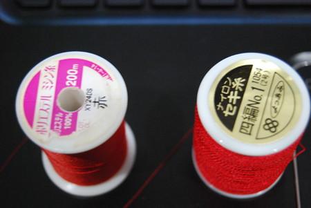 ミシン糸対セキ糸