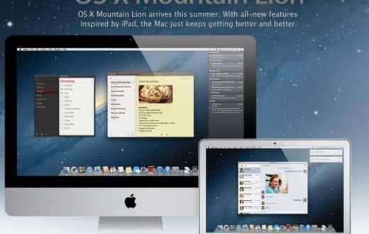Mac OS X Moutain Lion