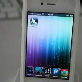 Augmenter la batterie de son iPhone, iPod Touch ou iPad ! 1