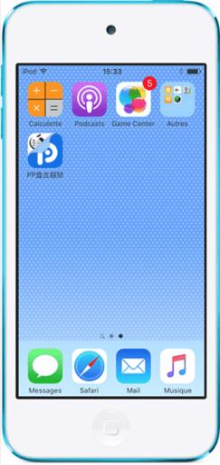 Tutoriel de Jailbreak iOS 9.2 avec Pangu sans ordinateur 2