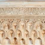Moldura árabe