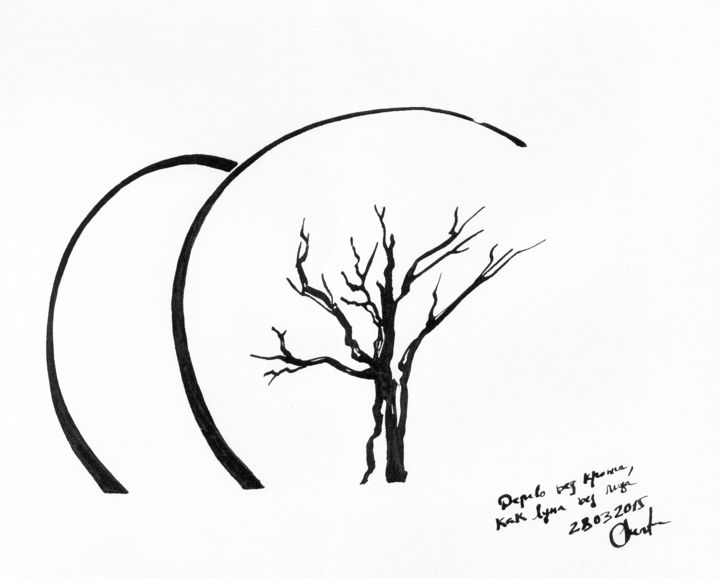 Full Moon Drawing Black And White A Tree Without A Crown Is Like The Moon Without A Face 28 March
