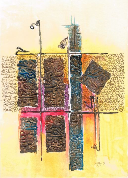 Calligraphie Arabe Moderne Composition 002 Painting By Khaled Sebaa Artmajeur