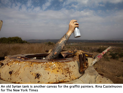 graffiti2-1384471587470-425