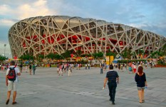 McPhee Bird's Nest stadium
