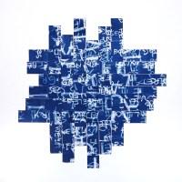 Blueprint Constructions: Jose Betancourt with Susan Weil