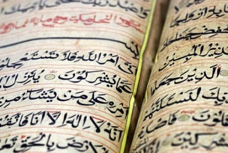 Is there any peaceful verse in Quran?