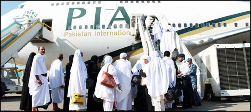 PIA releases Hajj flight operation schedule - ARYNEWS