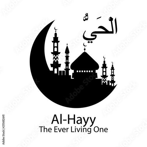 Al Hayy Allah name in Arabic writing against of mosque illustration