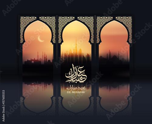 Eid Mubarak Islamic vector design greeting card template with arabic