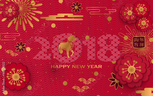 Happy Chinese New Year background Vector illustration - Buy this