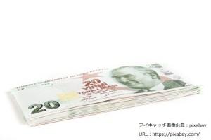 年収・所得-0