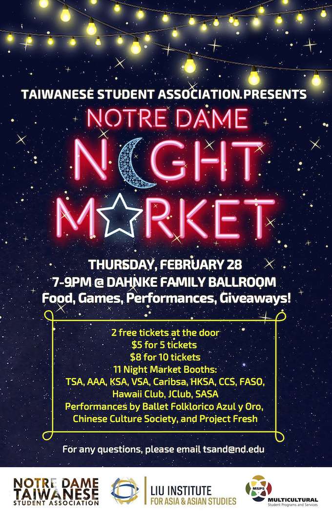 Taiwanese Student Association Night Market   Campus Events   Liu