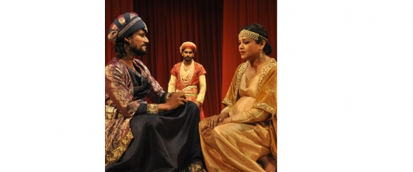 Alchemy 2016: Shakespeare's South Asian voice in Nepali 'Hamlet'