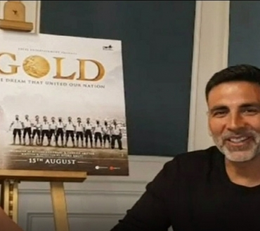 Akshay Kumar, Bollywood superstar, on 'Gold' : It's one of the most beautiful films I've done' Watch – subscribe!