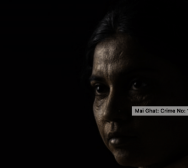 'Mai Ghat – Crime no.103/2005': A mother's 13-year fight for justice for her murdered son powerfully and beautifully rendered… (review) IFFI 50